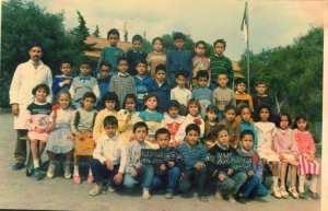 1993 - 2emme année Primaire - Ecole primaire abd-el-hamid ben-badis / damous