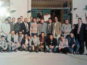 1998 - Professeurs - C.e.m ibn zeidoune