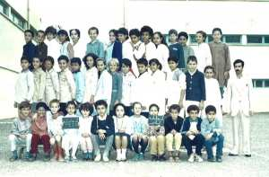 1987 - 6AF 1987-88 - Ecole primaire rostomia 3 (clairval)