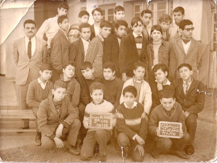 1967 - Classe de 5eme - Boulevard de la victoire