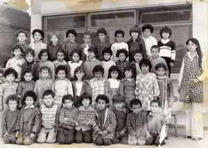 1980 - 1ER année 2 - Primaire l'aperlier-ghazouat ouhoud-sfindja