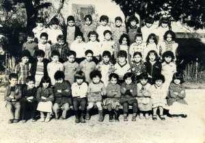 1981 - 1ereAnnée primaire - Lala fatma nssoumer bois des pins