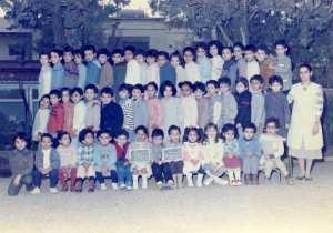 1986 - 1ereAnnée primaire - Lala fatma nssoumer bois des pins