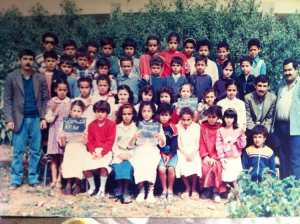 1987 - Quatrième - Ecole grine belkacem
