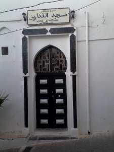 Mosquée des Gueddarines à Nedroma