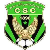 Constantine: Le doyen du football algérien