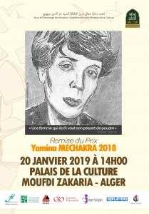 Cérémonie de remise du Prix littéraire 'Yamina MECHAKRA 2018' / حفل توزيع جائزة يمينة مشاكرة الادبية 2018