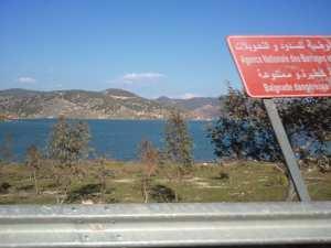 ممنوع السباحة