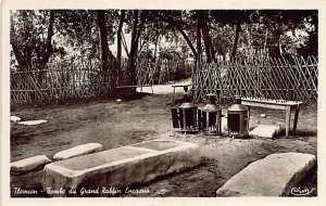 TLEMCEN - Tombe du Grand Rabbin Encaoua - Ed. CIM.