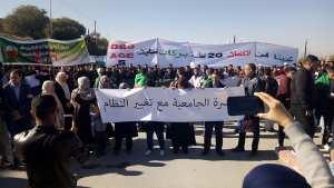 مظاهرات برج بوعريريج ضد العهدة الخامسة