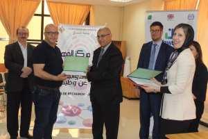 جامعة أبي بكر بلقابد تلمسان حفل تسليم شهادة تكوين