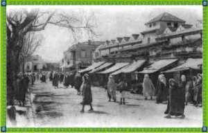 Magasins et marché jouxtant la grande mosquée de Tlemcen