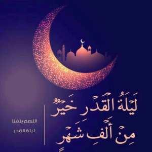 صور_رمضان_كريم
