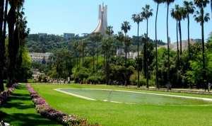حديقة الحامة في العاصمة