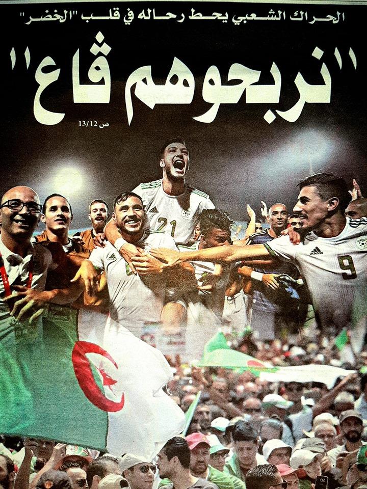 Algerie vs Cote Ivoire
