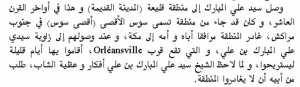 اسطورة القليعة و سيدي علي المبارك 1