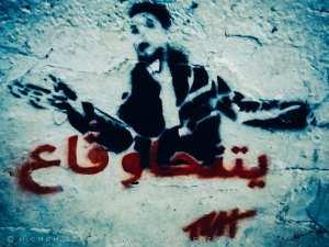 D'ou vient le slogan : Yetna7aw Ga3 (Tous doivent évincés) parlant du pouvoir algérien