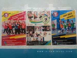 Salle de Sport Benmansour Kiffane Tlemcen