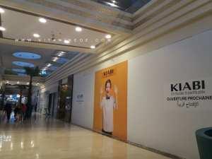 Centre commercial Essenia d'Oran : Kiabi