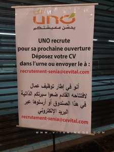 La chaine UNO recrute au Centre commercial Essenia d'Oran