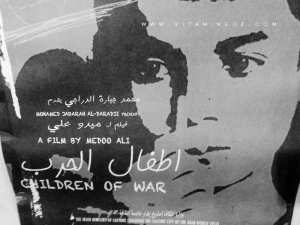 Children of War (2013) - Medoo Ali