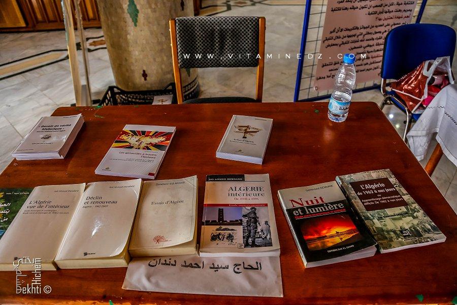 1er Salon du livre de Tlemcen : livres de Sid Ahmed Dendane