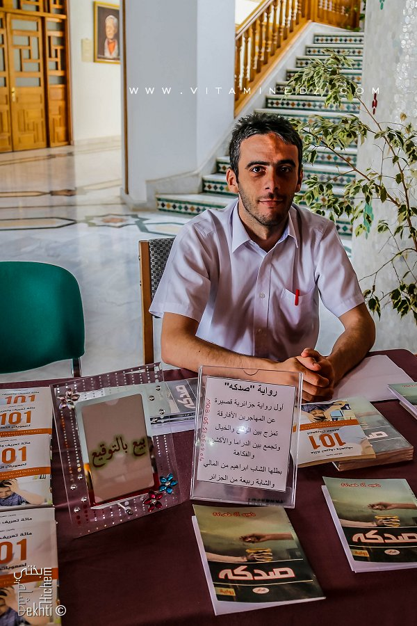 Nouveau romancier : Yacine Al Tahraoui