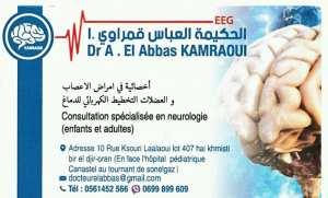 Dr El Abbas Kamraoui