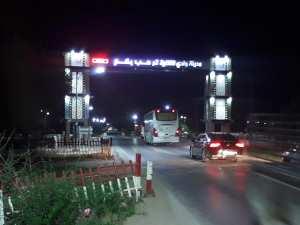 Le nouveau ARC Du Village de Oued Taria La Nuit