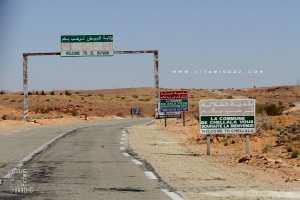 الشلالة ، مدينة وبلدية تابعة إقليميا إلى دائرة الشلالة ولاية البيض الجزائرية
