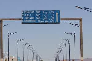 مدينة الشلالةا والمسافات إلى ...