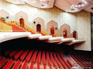 👉 Opera d'Alger Boualem Bessaih