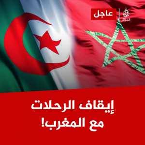 كرونا راه في فرنسا ولا في المغرب؟؟؟!!!!
