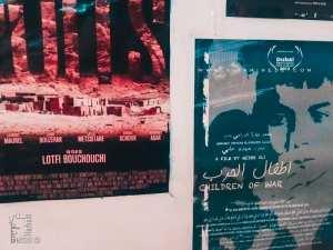 Affiches de cinéma à la cinémathèque de Tlemcen (Chanderli)