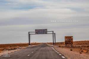 Limite entre la Wilaya d'El Bayadh et la Wilaya d'Adrar au lieu dit Guern El Gasaa