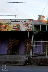 Fast Food Benmansour à Tinerkouk