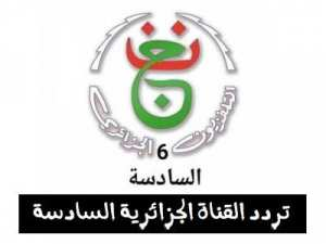 توضيح بشأن القناة السادسة للتلفزيون الجزائري