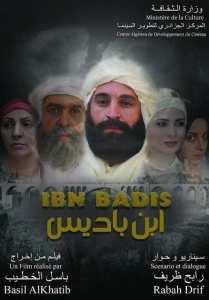 عبد الحميد بن باديس تم إنتاجه كفيلم للمخرج باسل الخطيب وكمسلسل كان فيه المخرج عمار محسن