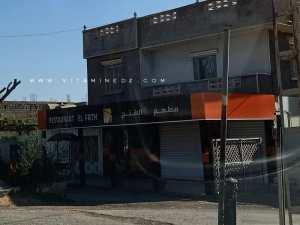 مطعم الفتح زناتة (تلمسان)