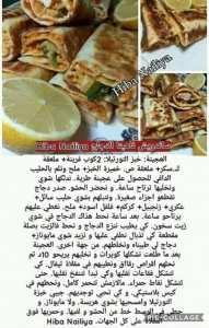 طبخ و حلويات