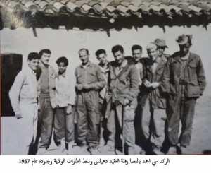 وحتى لا ننسى الذكرى 61 لاستشهاد قائد الولاية الرابعة بوقارة احمد المدعو سي امحمد 5 مايو 1959-2020
