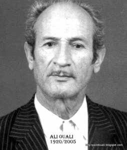 Ali Ouali