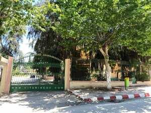 Centre des Archives de la Wilaya de Tlemcen