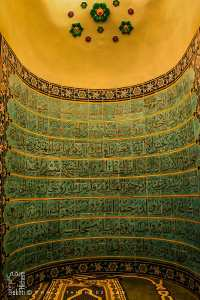 Mihrab de la mosquée de la Zaouia d'El Hamel