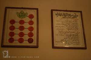Liste des principaux Oulémas sortis de la Zaouia d'El Hamel