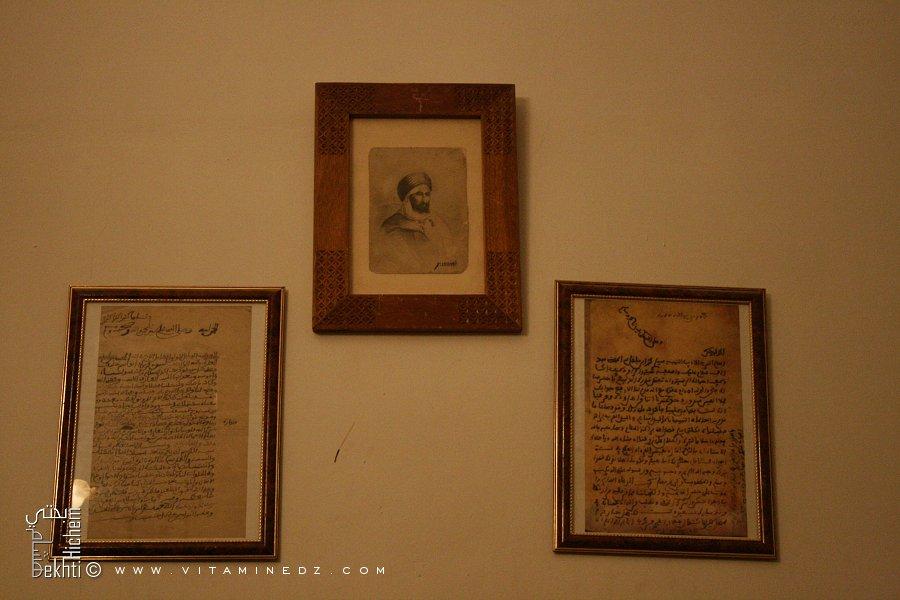 Zaouia El Hamel, lettres de Cheikh El Mokrani