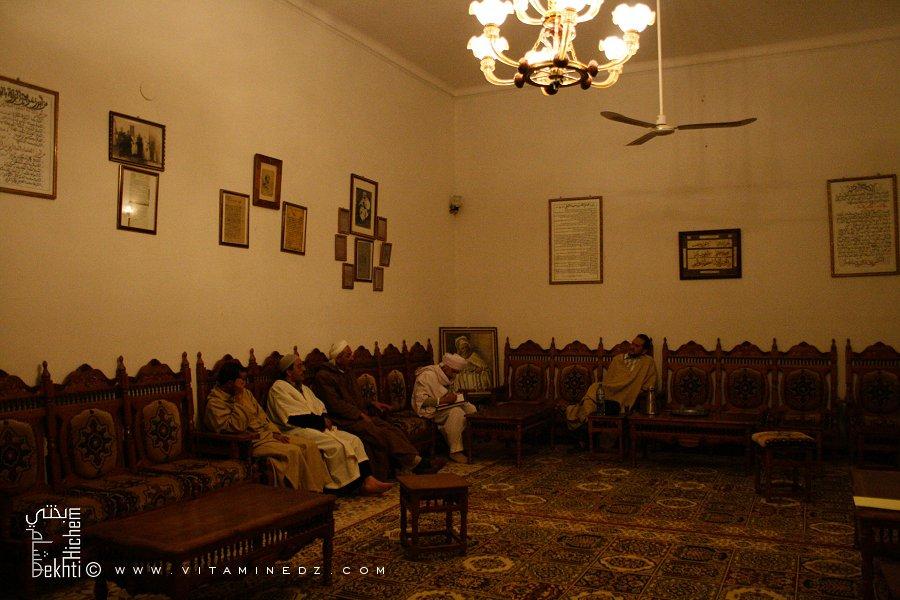 Salon des invités de la Zaouia d'El Hamel