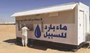 ARRÊT SUR IMAGE - Vu à Hassi Messaoud (Ouargla): Station d'eau fraîche