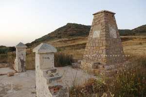 Un lieu historique méconnu dans la forêt d'Ahfir Tlemcen