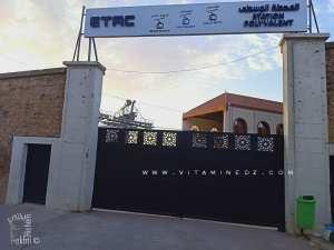 Station Intermédiaire Téléphérique de Tlemcen (Polyvalent)